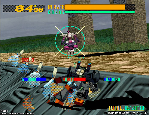 [Análise Retro Game] - Cyber Troopers Virtual-On - Sega Saturn/PC/PS2/PS3 Sa_vo1_l